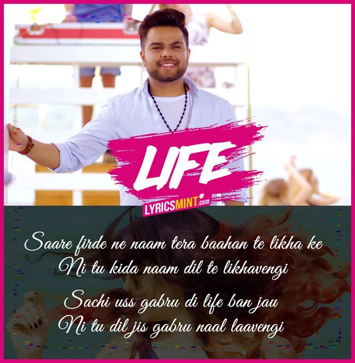 Life Lyrics - Akhil