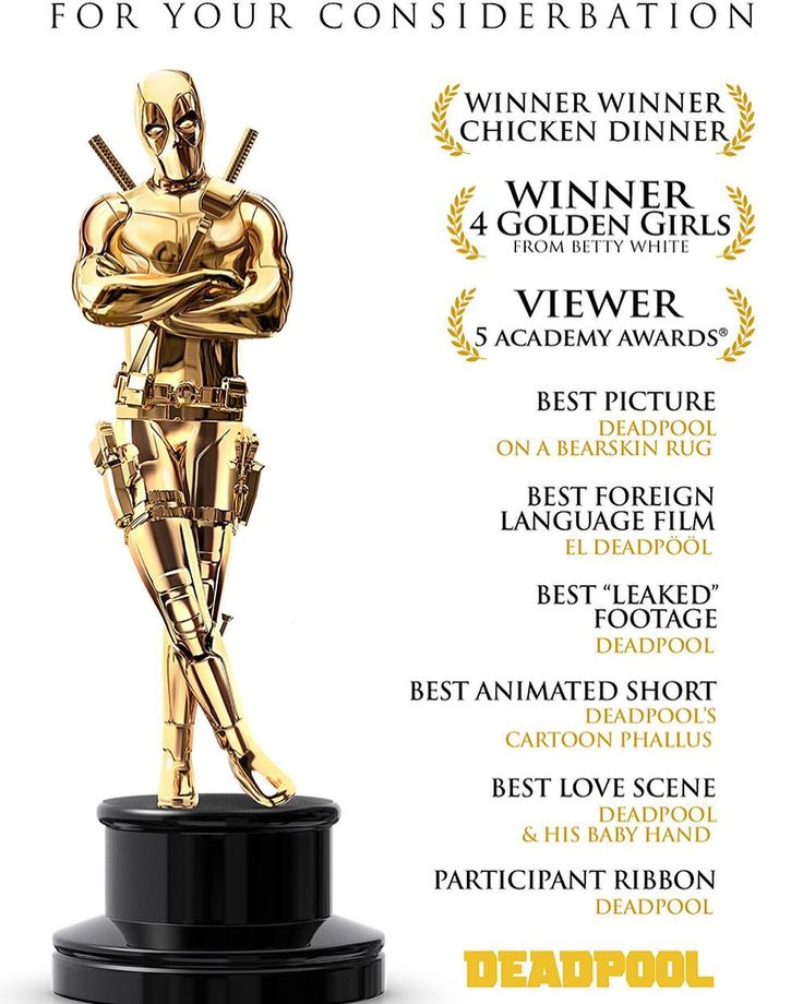 Only a few hours left for Oscar voting. Too late for a write-in campaign on a totally ineligible movie?