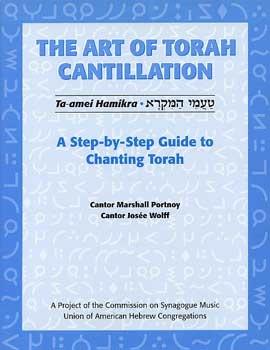 Torah Trope for Cantillated Torah Chanting