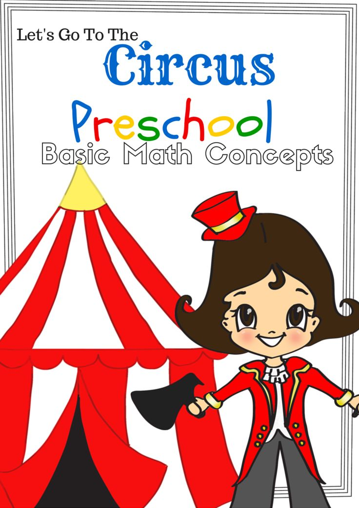 It's almost time for the Circus to come to town around here! The kids are excited and can't wait! The circus is so much fun, if you can get over the stink that comes along with animals. Here...