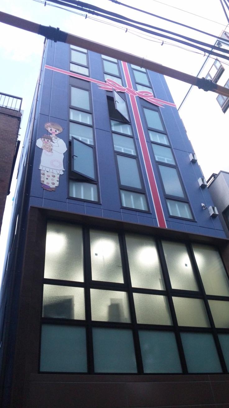 平成23年11月東支店竣工