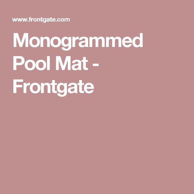 Monogrammed Pool Mat - Frontgate