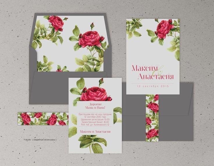 Пригласительные с розами, яркие пригласительные, приглашения с конвертом - фото 4879595 Y-studio - приглашения и аксессуары