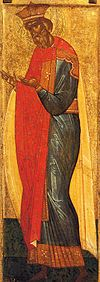 Saint Vladimir of Kiev. Grand Prince of Kiev and Prince of Novgorod. Rurik dynasty. (34th great grandfather on mom's side)
