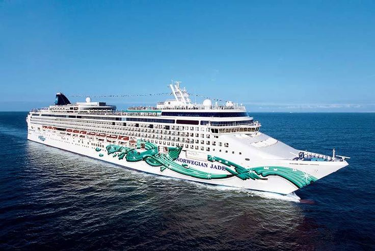 17 Best Ideas About New England Cruises On Pinterest