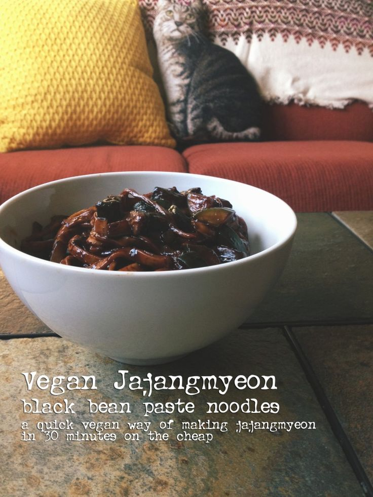 Vegan Jajangmyeon: Korean Black Bean Paste Noodles also known as jjajamyeon, jjajamyun jajangmyun chunjang douchi
