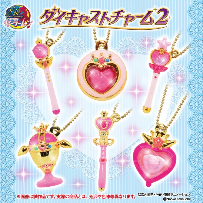 PRE-ORDER Sailor Moon Die-Cast Set 2 here! Don't miss out! http://moonkittynet.tumblr.com/post/97191975935/pre-order-sailor-moon-die-cast-set-2-here-dont #SailorMoon
