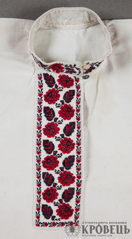 invitation to wedding ukrainian textiles and traditions%0A                                                                               krovets com ua  Folk Embroidery Ukraine
