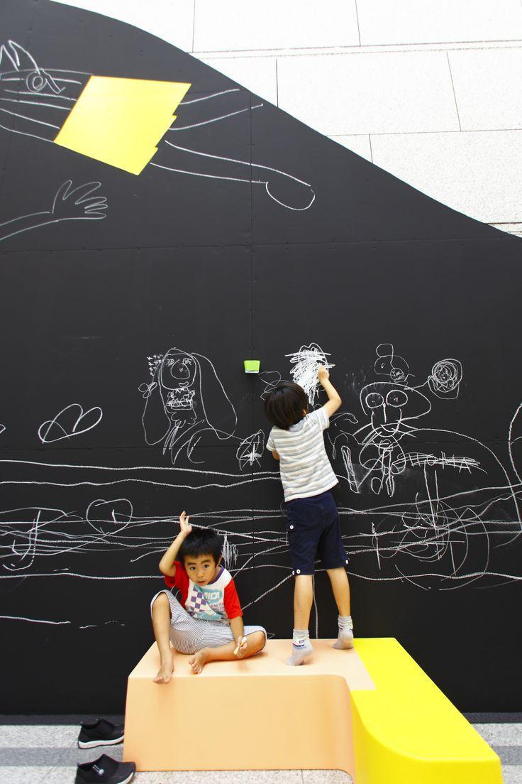 "Exhibition ""Garden for Children"" at Museum of Contemporary Art Tokyo 2010"