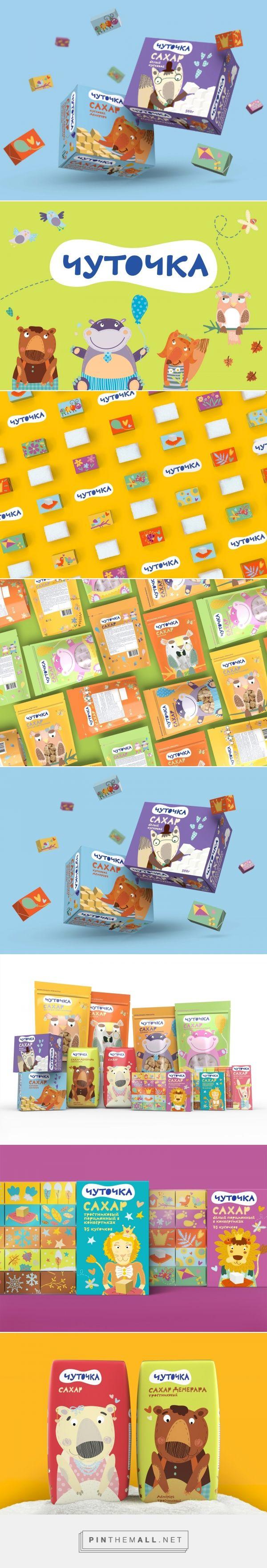 Nevsky Sugar Petersburg - Packaging of the World - Creative Package Design Gallery - http://www.packagingoftheworld.com/2017/11/nevsky-sugar-petersburg.html