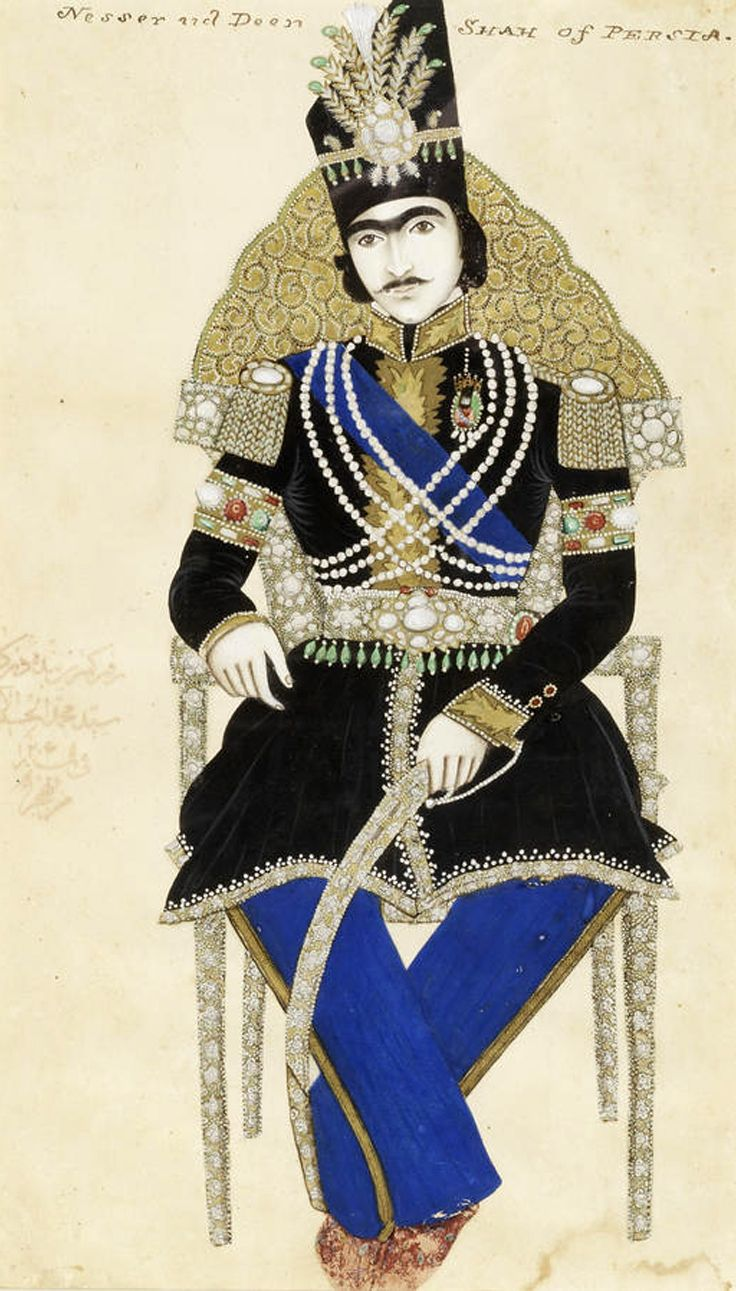 Persia | Portrait of Nasr-al-Din Shah Qajar (reg. 1848-96), seated on a chair, signed by Sayyid Muhammad al-Husaini al-Imami | Dated AH 1265/AD 1849