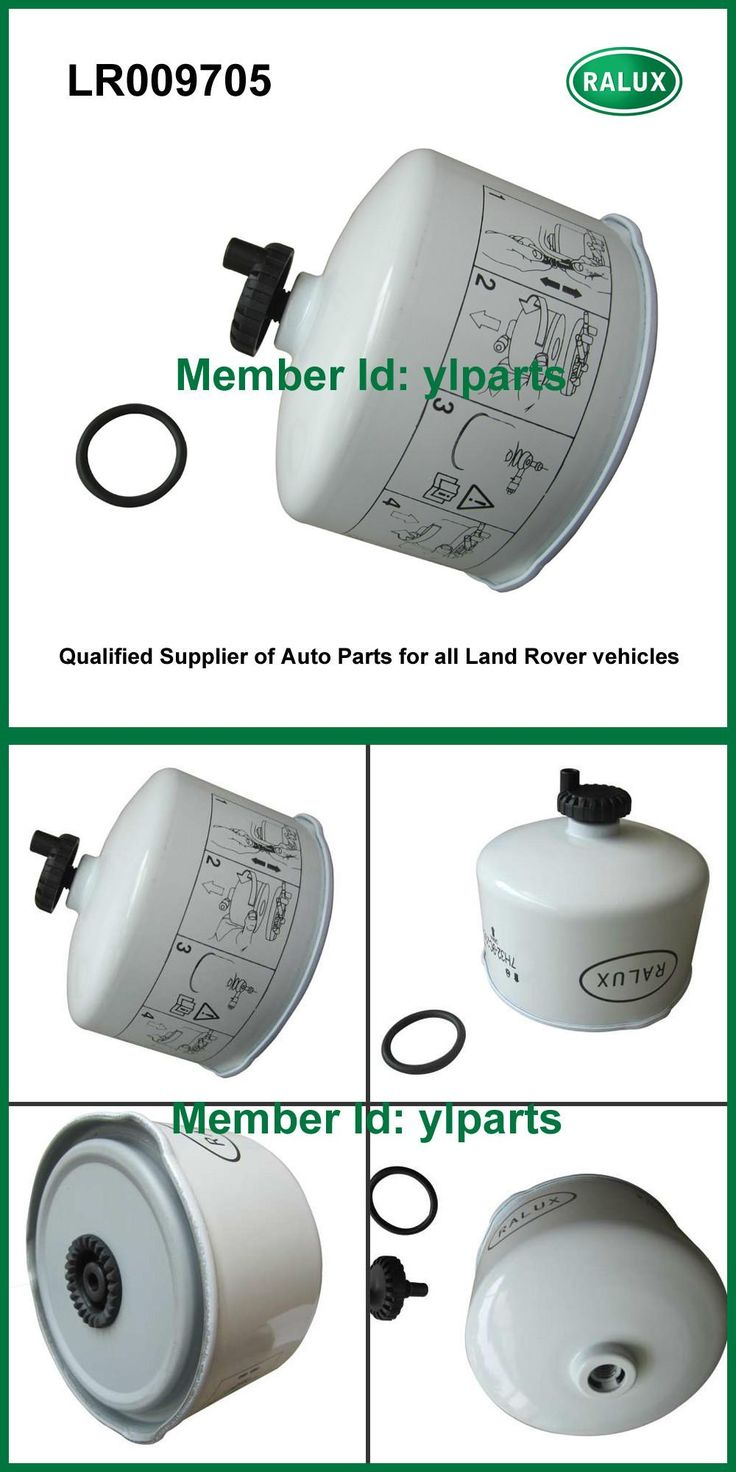 [Visit to Buy] LR009705 car oil filter fuel strainer for Land Range Rover Discovery 3/4 Range Rover Sport 2005-2009/2010-2013 auto fuel filter  #Advertisement