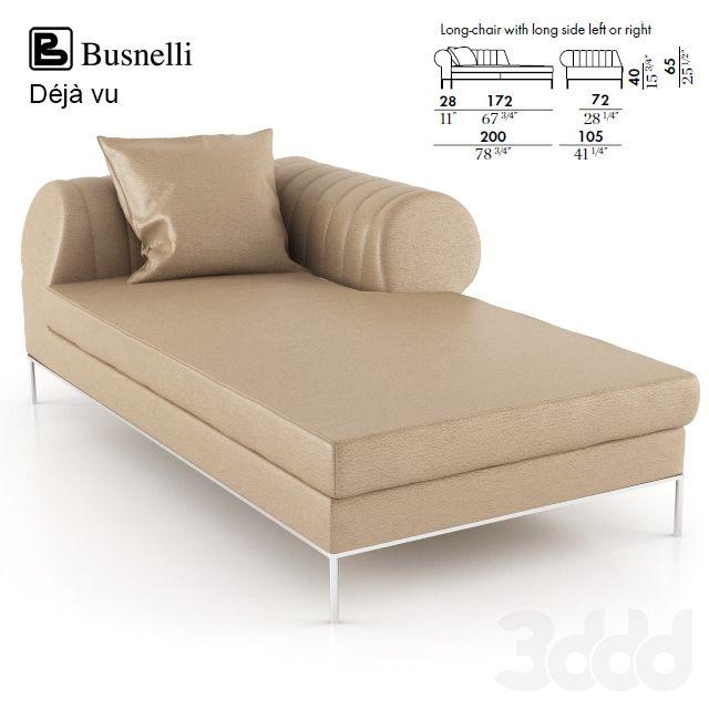 Busnelli Deja Vu Long Chair