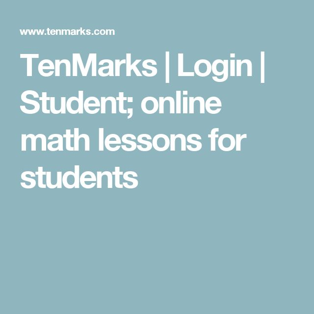 TenMarks | Login | Student; online math lessons for students