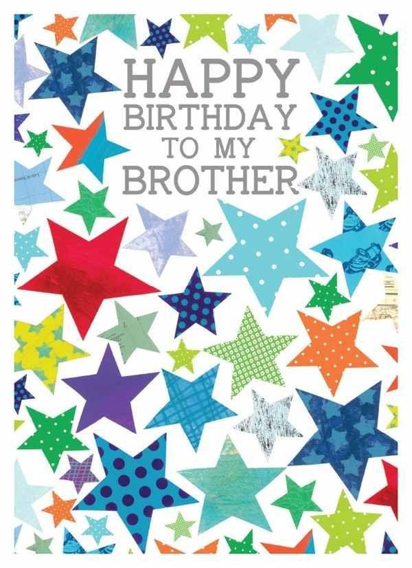 happy birthday brother clipart - photo #31