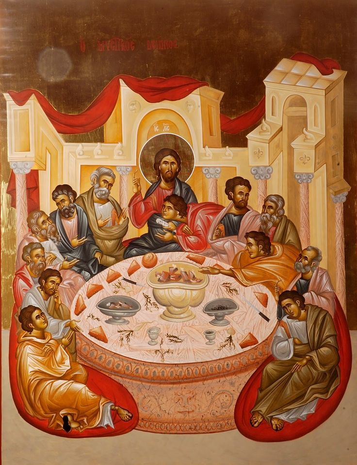 The Last Supper More icons of Christ's Passion: http://whispersofanimmortalist.blogspot.com/2015/04/icons-of-christs-passion-1.html