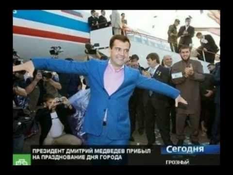 Частушки про Путина и Медведева