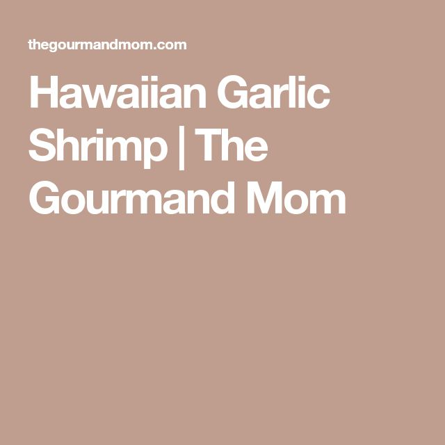 Hawaiian Garlic Shrimp | The Gourmand Mom