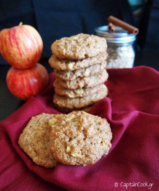 Captain Cook: Μπισκότα με Μήλο, Κανέλα και Καρύδια