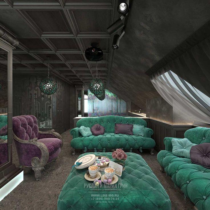 Дизайн диванной зоны на мансарде в частном доме http://www.line-mg.ru/dizayn-doma-s-mansardoy-vnutri-foto
