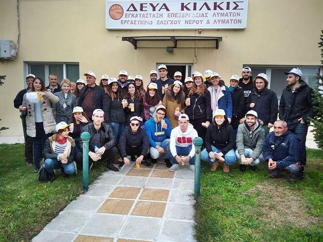 ΓΝΩΜΗ ΚΙΛΚΙΣ ΠΑΙΟΝΙΑΣ: Εκπαιδευτική επίσκεψη Ελλήνων και ξένων φοιτητών σ...