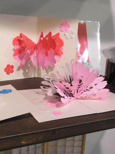切り紙カード 梅と桜