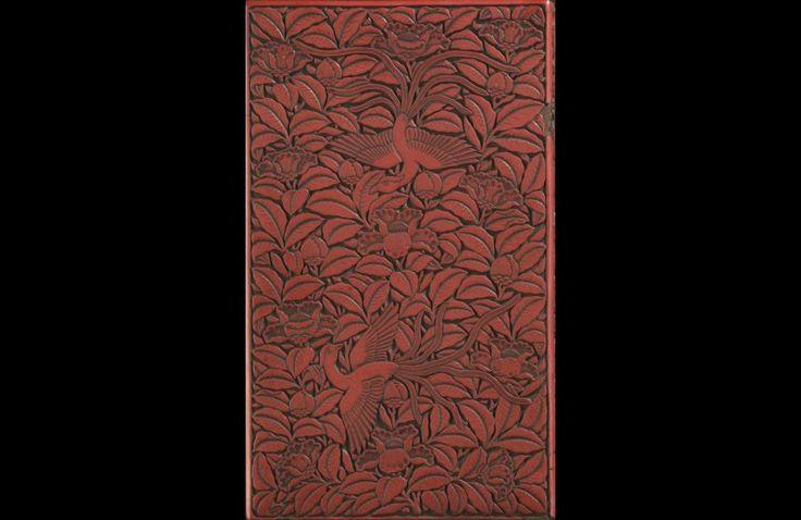 Doboz, két főnixszel Fa, vörös lakk, faragott 15. század vége–16. század első fele | Hopp Ferenc Kelet-ázsiai Művészeti Múzeum