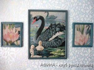 """Гобеленовая композиция """"Черный лебедь"""""""
