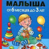 Книги Олеси Жуковой — Яндекс.Диск