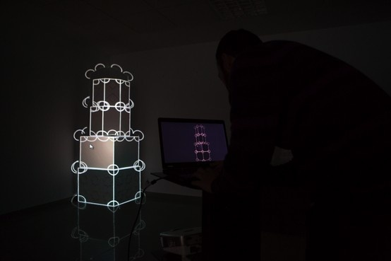 Arstic video mapping software.