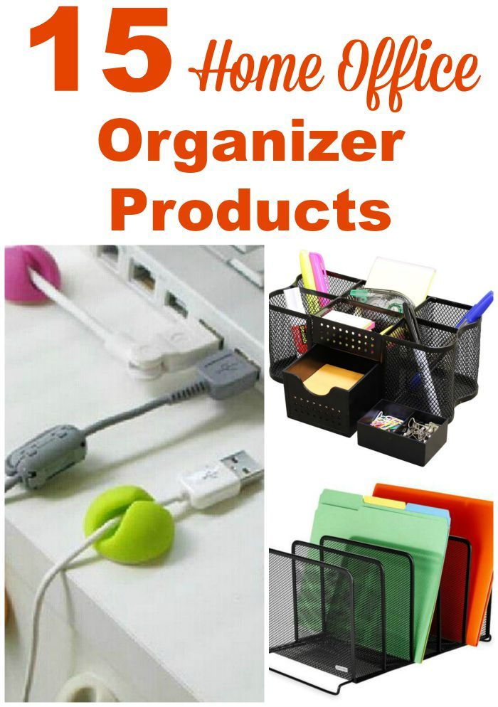 15 home office organizer products you can use to keep all your office supplies, electronics and paper organized and ready for use #ad