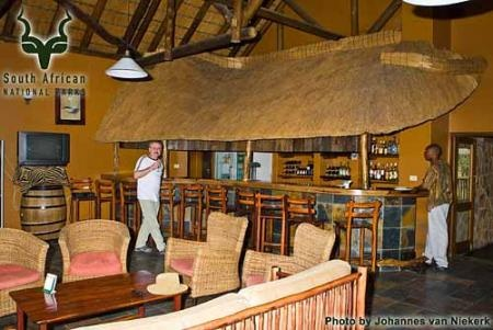 KNP - Mopani - Restaurant