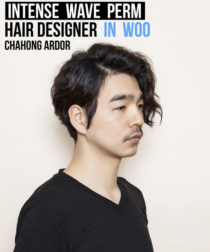 Intense wave perm #men #man #hair #beauty #cut #chahongardor