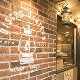 肉ビストロ ランタン ~Bistro Lantern~ 武蔵小杉 (メニュー/クーポン) - ぐるなび