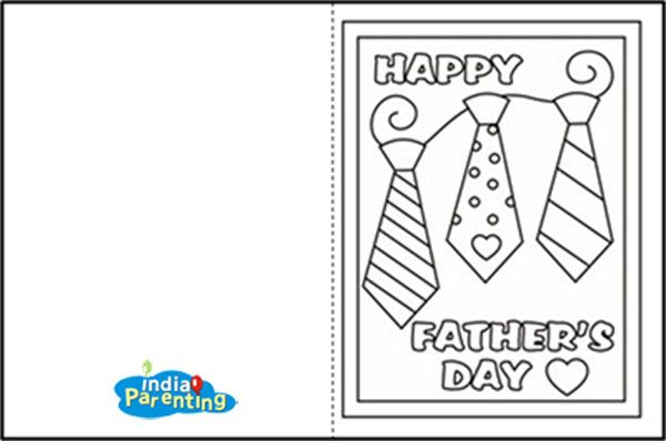 fathers day card worksheet - 600×398
