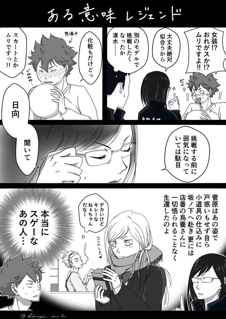 *ひいらぎ*(@hiiragi_im2)さん | Twitter