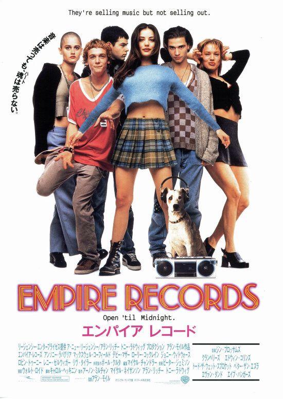 EMPIRE RECORDS エンパイア レコード