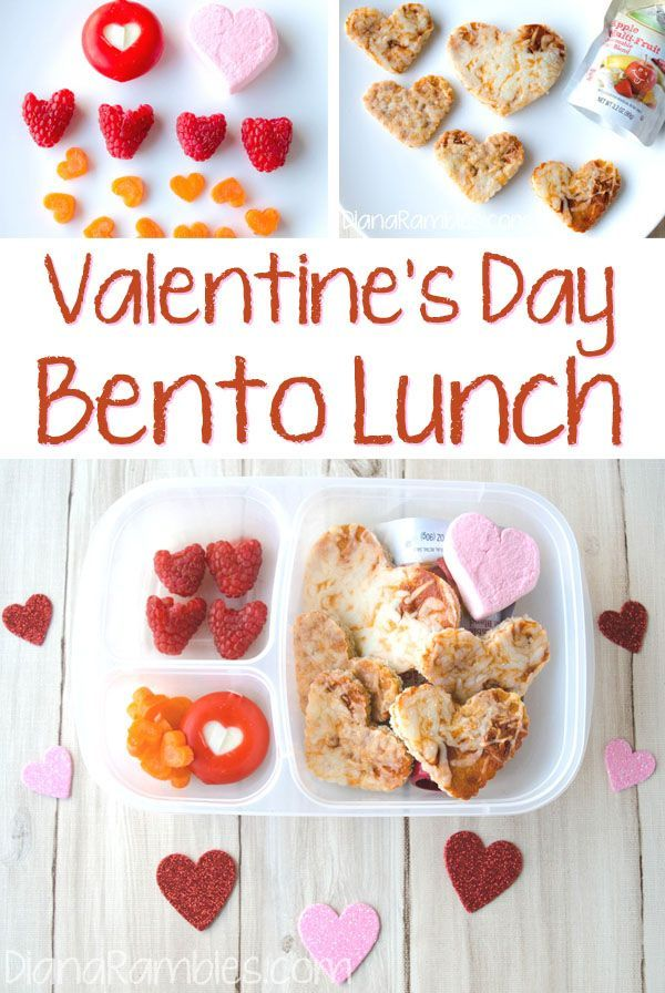 Valentine's Day Bento Lunch - This simple but loving lunch is made with heart shaped cookie cutters and can be put together in a few minutes. Show your child how much you love them with this Valentine's lunch. #ValentinesDay #bento #lunch #EasyLunchboxes #hearts