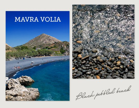 Mavra Volia Beach, Chios, Greece