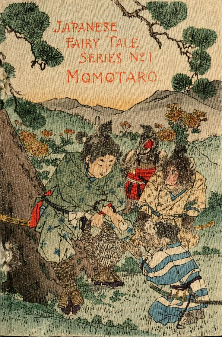 Ancient Fairy: Momotaro - The Story of the Son of a Peach