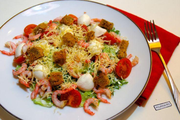 Салат с помидорами черри и ветчиной