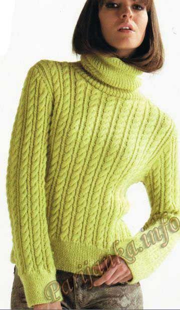 Пуловер (ж) 25*15 Cheval Blanc №3232