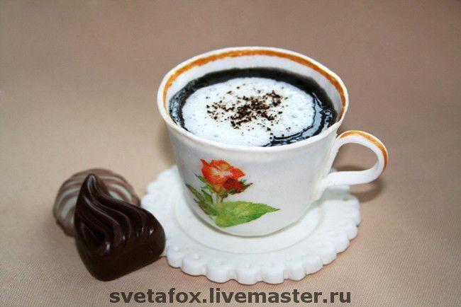 """Купить Эксклюзивное мыло """"Кофейная чашка"""" - мыльная основа, масло пальмовое, масло какао, кофе"""