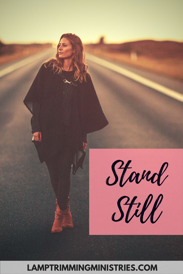 I have to remember to stand still before God and let Him work in my life.