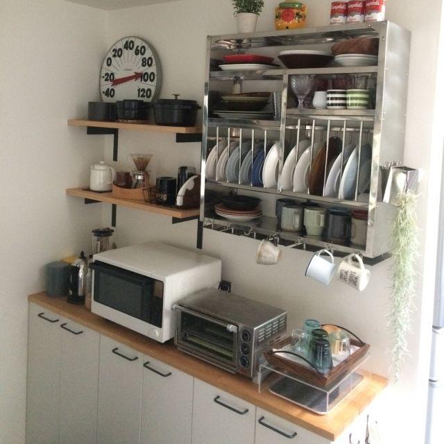 キッチン 食器収納 食器 インディアンキッチンラック ツェツェ