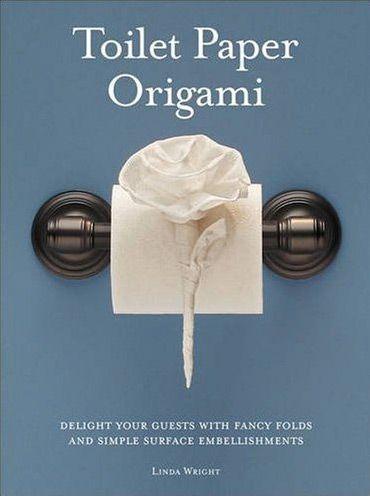 Оригами из туалетной бумаги. Туалеторегами? | Pro Handmade