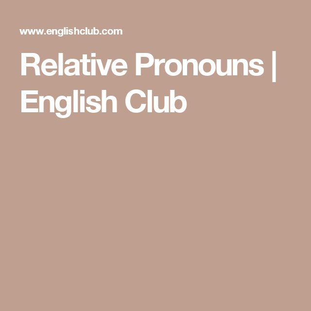 Relative Pronouns | English Club