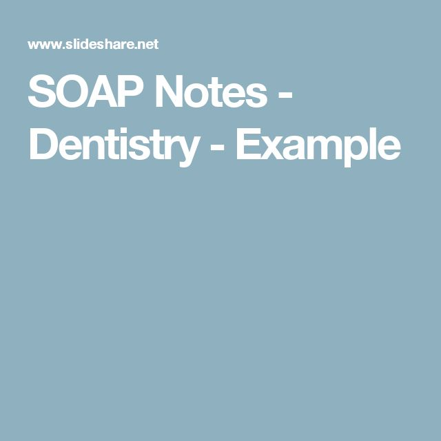 SOAP Notes - Dentistry - Example