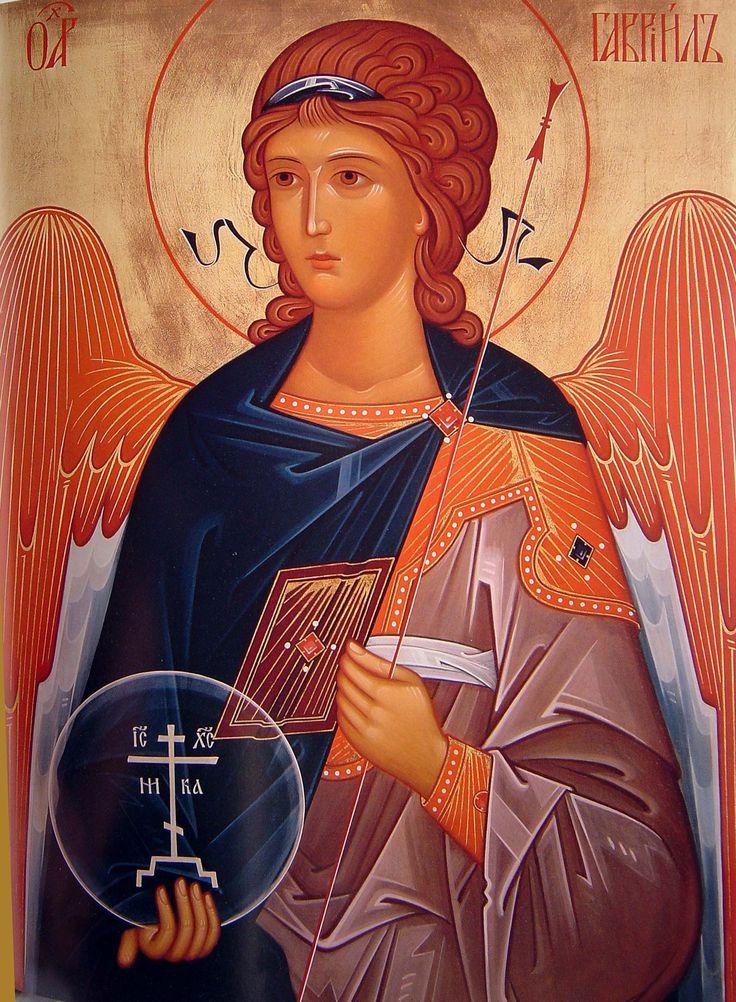 São Gabriel Arcanjo. V. O Anjo do Senhor anunciou a Maria,  R / E ela concebeu do Espírito Santo.