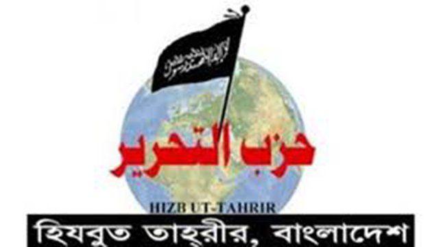 Suspected Hizb ut-Tahrir man arrested in city